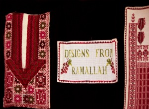 Traditional Palestinian cross-stitch at the Arab Orthodox Society's Fair Trade Women's Cooperative, Jerusalem